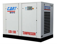 75KW 100HP screw air compressor stationary rotary type
