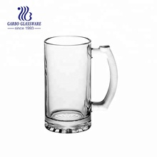 25oz stock bar glassware beer tankard