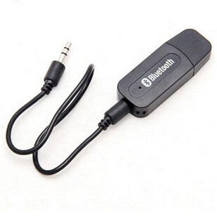 Portable for mobile phones wireless car bluetooth receiver