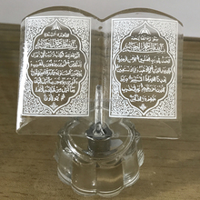 Hot sale islamic gift white quran text crystal islamic books