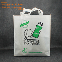High Quality Custom Printing Recyclable Laminated PP Non Woven Bag