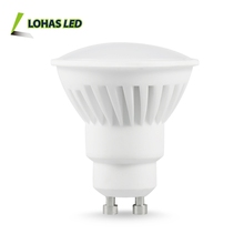 Hot Selling Non-Dimmable LED Spotlight 7W (60W Halogen Equivalent) Cool White GU10 LED Light Bulb