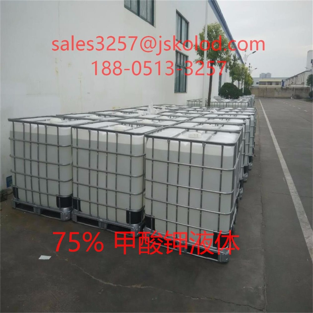 low price hot sales environmental airport runway snow melting agent 75% Potassium formate liquid