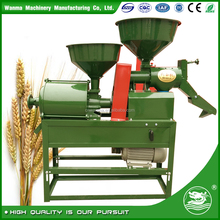 WANMA4248 Efficiency 200Kg Per Hour Small Rice Wheat Mill Milling Machine