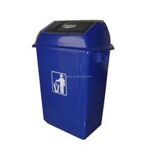 40L Indoor Plastic Garbage Hotel Trash Bins