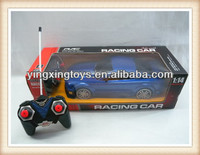 kids battery operated toy 1:14 rc cars