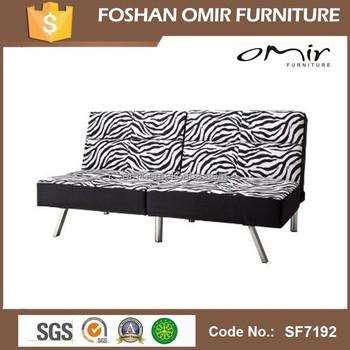 Zebra Print Futon on American Furniture Alliance Mali Flex Futon