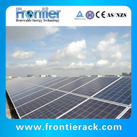 China high quality 10kw off-grid solar PV power home system