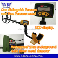 Highly sensitive underground metal detector md-3010 ii with EXW price