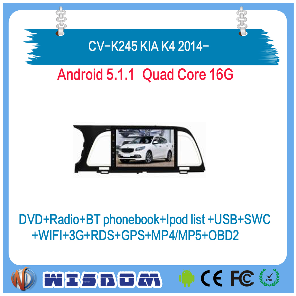 car dvd gps for KIA K4 2014 2015 2016 2017 car stereo 2 din 9.1'' android 5.1.1 quad core support wifi bluetooth swc tpms obd2