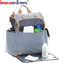 Custom cheap baby bags trendy stripe baby diaper backpack for mothers