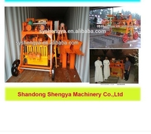 movable small concrete brick /block making machine in guangzhou China hot sale in kenya
