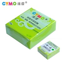 CE certificated Modeling Clay Grass Green Polymer Clay For Children