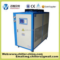 MGREENBELT extruder water chiller 8hp