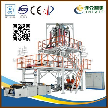 Uniwis brand 5-layer up rotating blown film hdpe machinery