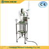 Shanghai manufacturer low cost 10l fluidized bed reactor