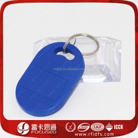 doors custom rfid key fob