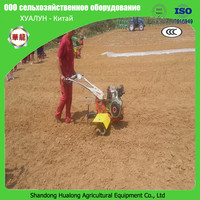 1WG-4 land leveling/cultivation machine