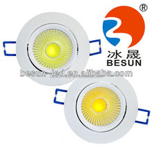 Norway popular silm style 52mm height COB led recessed downlight in white trim.