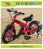 Children bike factory and manufacturer bright colorful 14 16 inch child bicycle