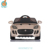 WDDMD218 Hot Sale Toy Car For Baby ,Ride On Car With MP3 For Game,Ride On Toy Car