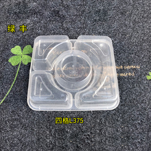Guaranteed quality large plastic food grade pp food container