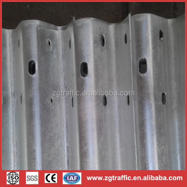 prices highway guardrail for road security/highway guardrail barrier