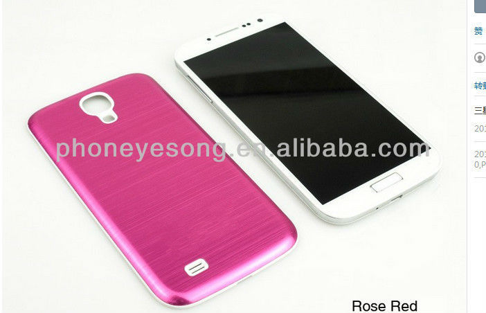 9500 Aluminum Battery Back Cover Case For Samsung Galaxy S4