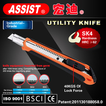 9mm blade SK4 blade utility knife pocket knife ABS+TPR case cutter office tool snap-off knife Stationery Cutter
