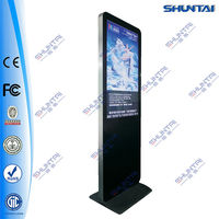 "46"" Ultra Slim Standing LED Screen Indoor"