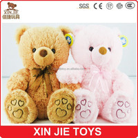 25cm sitting plush teddy bear toy customize soft plush teddy bear wholesale plush teddy bear toy