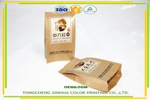 Cost- effective Kraft paper bag heat seal for tea packaging usage for sale