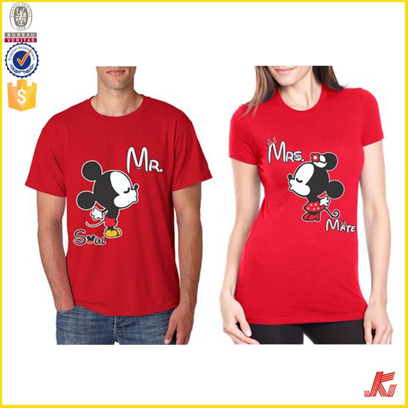Couple t shirt love design