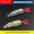Free Samples !!! Spinner Fishing Lures Hard Spoon Metal Bass Copper Fishing Spoon Lures