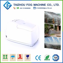 Top quality garden mini water fog system