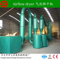 high quality airflow dryer made in China wood sawdust dryer