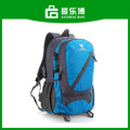 Sport Outdoor Camping Lightweight Backpack