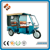 48V Hot Sale 3 wheel electric tricycle/manned vehicle