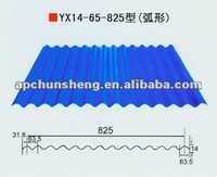 tri-ply New roofing materials triple-layer plastic UPVC Corrugated Roof Sheet XLT-27