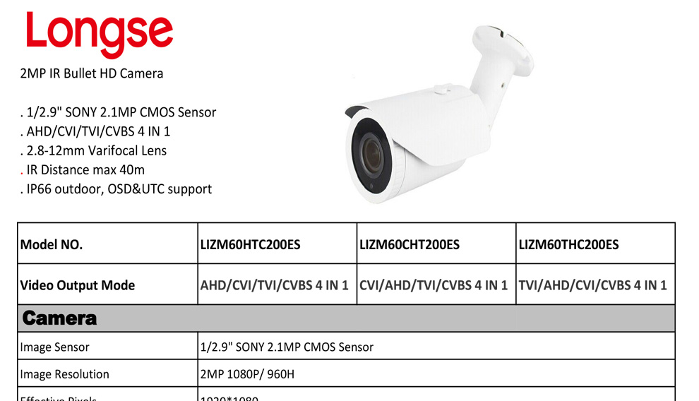 4 IN 1 HD camera, 1080P CCTV Camera LONGSE LIZM60HTC200ES Night Vision : 40m