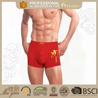 Men's Boxer Briefs Modal Chinese Style Red Panty Printed Words Mean Everything goes well