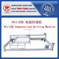 HFJ-25B Computerized Quilting Machine ,Sewing Machinery,Computerized Sewing Quilting Machines For Home Use