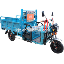 adult 3 wheels electric tricycle/motorized cargo tricycle/battery operated three wheeler