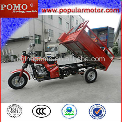 2013 Hot Cheap Top Popular Chinese 250CC Cargo New 3 Wheel Petrol Trike Motor
