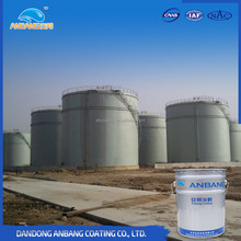 AB362G high grade epoxy zinc rich anti-corrosion primer for large steel structure in strong corrosion enviroment