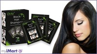 New product hair dye medical hair shampoo private label black hair shampoo