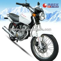 Chongqing High quality popular automatic 125/150cc street motorcycle(ZF150-13)
