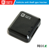 Micro hidden gps tracking system Super mini mobile phone car gps tracker Remote listening function