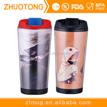 450ML bpa free double wall plastic paper insert travel mugs