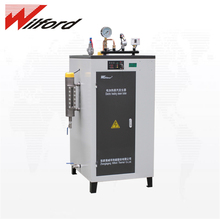 electric steam boiler generator small unit